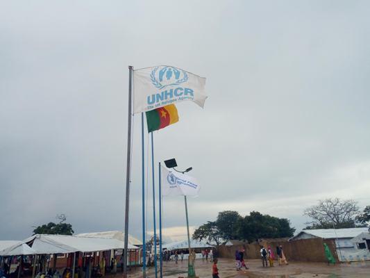 Site de réfugiés de Gado-Badzere